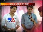 TV Actor Amit Jain & Ankur Nayyar Supports Eco Ganesha in Parel-TV9