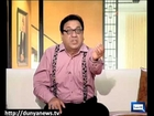 Dunya News-HASB-E-HAAL-14-07-2012-Part-5/5