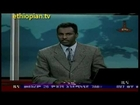Ethiopian News in Amharic : Saturday, July 28, 2012