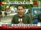 Zee Multiplex [Zee News ] 5th October 2013 Video Watch Online