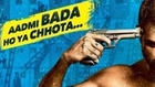 Dishkiyaaoon Movie First Look |  Harman Baweja, Ayesha Khanna, Sunny Deol