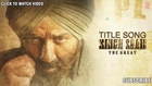 Singh Saab the Great Full Song (Audio) _ Sunny Deol _ Latest Bollywood Movie 2013