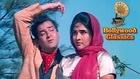 Nazar Mein Bijli - Best Of Mohammed Rafi - Classic Romantic Song - Prince
