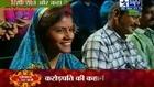 Sapna Sach Ho Gaya