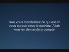 (02) Al Baqarah [7/7] | Al luhaidan