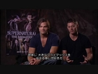 Interview With Jared Padalecki & Jensen Ackles (Amazon JP Exclusive)