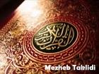 AKÎDE ◆ Mezheb Taklidi part 1 [Mesut Hoca]