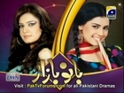 Bano Bazaar by Geo Tv Episode 63 - Preview